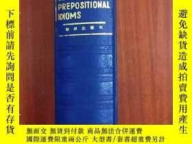 二手書博民逛書店庫存書自然舊罕見未閱 英語介詞習語詞典 ENGLISH PREP