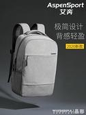 後背包 簡約電腦背包男士後背包商務旅行包時尚潮流初中學生書包女大學生 晶彩 99免運