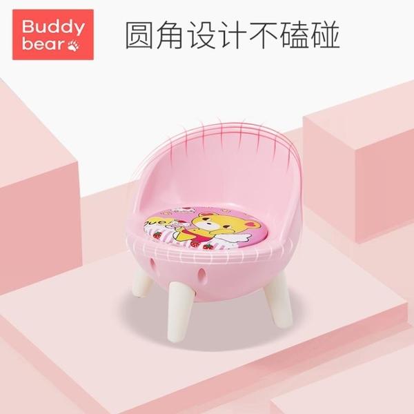 兒童椅子儿童椅子叫叫椅宝宝靠背椅幼儿小椅子板凳餐椅家用塑料小凳子防滑-享家