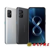 〝南屯手機王〞 ZenFone 8 ZS590KS 8G / 256GB 5.9吋 高通S888【宅配免運費】