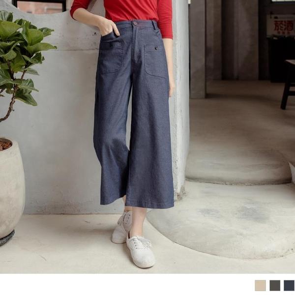 《BA6058-》造型多口袋後腰鬆緊水洗斜紋寬褲 OB嚴選