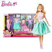 娃娃芭比女孩新禮服套裝兒童設計搭配衣服禮盒DVJ64WY  週年鉅惠 免運直出H