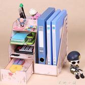 A4紙木質辦公室桌面收納盒資料架書架文件夾文件框文件欄雜物收納  米娜小鋪
