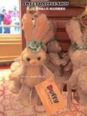 (現貨&樂園實拍) 香港迪士尼 樂園限定款 達菲家族  Stella Lou 史黛拉兔  掛鉤鑰匙圈 吊飾玩偶