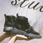 馬丁靴機車靴女短靴平底百搭秋季韓版英倫風皮帶扣chic馬丁靴女     艾維朵