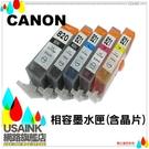 USAINK~CANON PGI-820BK/PGI-820B 黑色相容墨水匣 IP3680/IP4680/IP4760/MP545/MP568/MP628/MP638/MP868/MP988/MX868