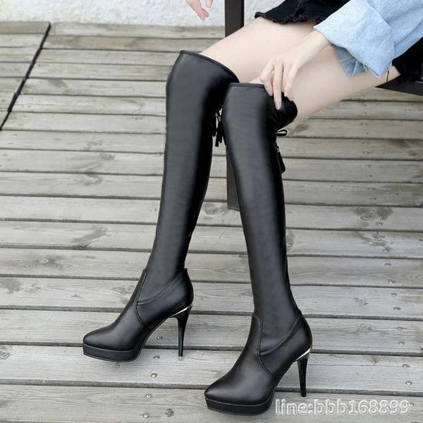 膝上靴 秋冬新款加絨高跟長筒靴細跟防水臺過膝長靴女瘦腿女士皮靴子 城市科技