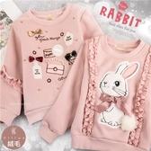 荷葉兔子精品禮物長袖上衣-2款(厚棉,內絨毛)~禦寒保暖(280660)★水娃娃時尚童裝★