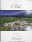 【書寶二手書T7/收藏_JXH】Christie s International Real Estate_藝術&時尚期刊