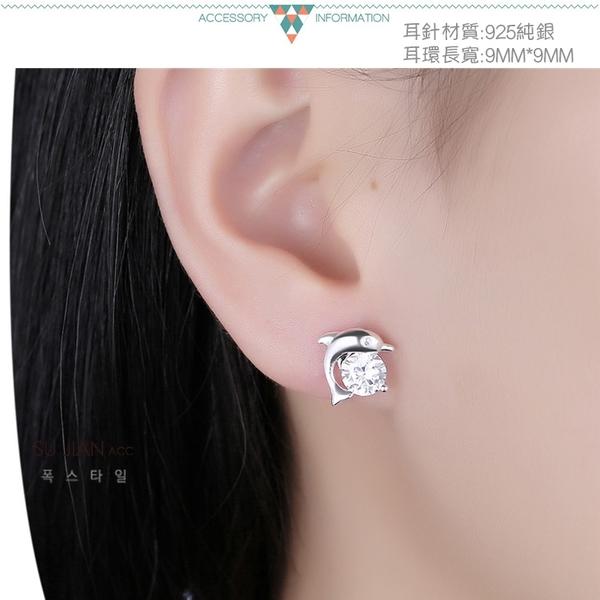 素簡手作《ES095》正白k~耳環 珍珠耳環 蝴蝶結耳環 韓劇耳環 愛心耳環 花朵耳環 純銀耳針