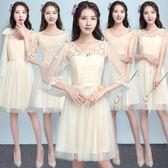 新款韓版伴娘服短款灰色聚會連身裙顯瘦小禮服裙夏【七夕節禮物】