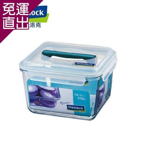 韓國 Glasslock 手提長方強化戶外野餐大容量玻璃保鮮盒3700ml【免運直出】