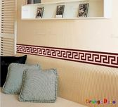 壁貼【橘果設計】腰線 DIY組合壁貼/牆貼/壁紙/客廳臥室浴室幼稚園室內設計裝潢