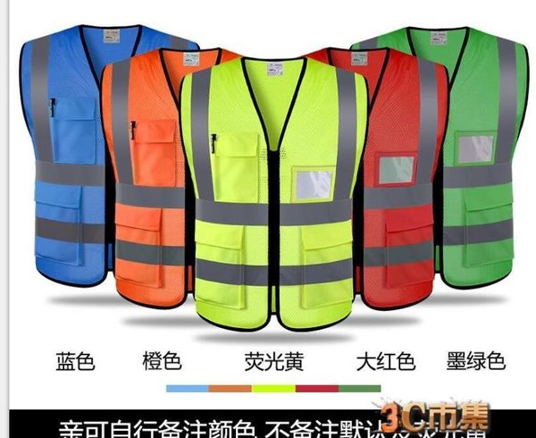 多安反光背心施工程熒光環衛工人馬甲交通安全衣服汽車用夜間外套 全館免運