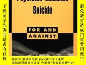 二手書博民逛書店Euthanasia罕見And Physician-assist