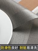 隔熱墊餐桌墊西餐墊北歐防燙墊碗墊子PVC隔熱防水餐盤墊家用杯墊
