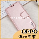 磁鐵皮套|OPPO Reno 5 Pro Reno 4 Pro 4Z 商務插卡 掀蓋保護套 磁扣 磁吸翻蓋皮套 軟殼 側翻