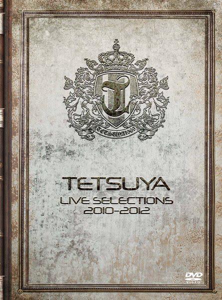 TETSUYA 演唱會名場面精選 2010-2012 DVD 附贈豪華20頁寫真冊 (音樂影片購)