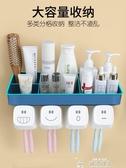 牙刷架 牙刷置物架掛墻式衛生間牙刷收納盒壁掛式牙缸架刷牙杯漱口杯套裝 夏季上新