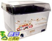 [COSCO代購]  上豪10人份烘碗機 DH-1565 $1132