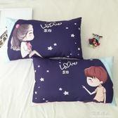 創意情侶枕頭一對浪漫可愛個性臥室人物卡通簡漫學生單人枕頭套 完美情人精品館