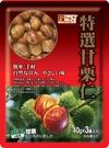 【美佐子MISAKO】中式食材系列-美味棧 特選甘栗仁 120g