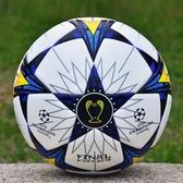 歐冠足球兒童5號4號小學生軟PU真皮耐磨成人男孩子比賽訓練球
