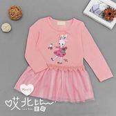 兔子女孩蕾絲拼接網紗小洋裝 長袖 洋裝 紗裙 氣質 女童 童裝【哎北比童裝】