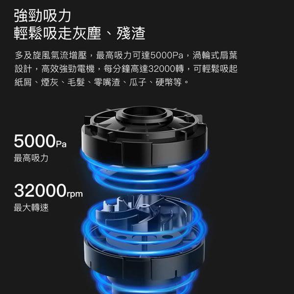 米家 清蜓 車用 無線 吸塵器 迷你 手提 車充 汽車用 點菸器 原廠小米官方正品 超強吸力