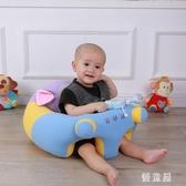 寶寶坐椅嬰兒學坐小沙發椅兒童防摔學座訓練椅帶娃神器新生兒餐椅 QG26927『優童屋』