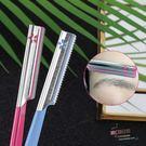 印修眉刀畫眉神器套裝新手初學者安全專業刮眉刀女日式