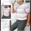 【大盤大】P25799 男 特價優惠 M號 條紋短袖上衣 口袋工作服 POLO衫 NG恕不退換 居家網眼打底衫