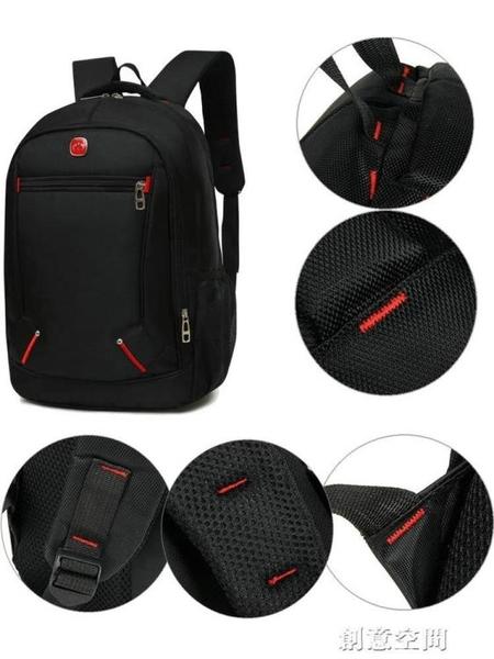 2020牛津布商務雙肩包中學生女電腦包旅行書包男士大容量潮流背包 創意新品
