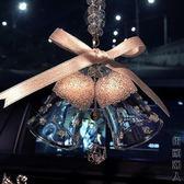 汽車掛件車掛水晶雙鈴鐺風鈴車內雪花鑲鑚掛飾裝飾品 父親節禮物