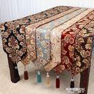 現代簡約時尚美式歐式新中式餐桌布藝電視柜床旗茶幾桌旗布訂製  凱斯盾數位3C