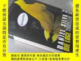 二手書博民逛書店Die罕見Loge Thriller【32開 德文原版】Y16472 Daniel Silva Piper M