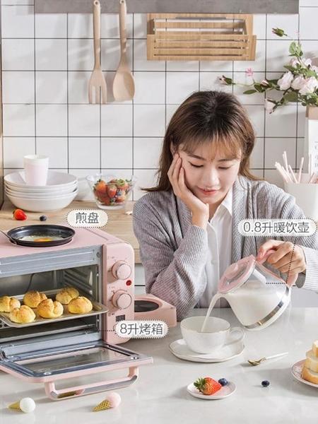 烘烤面包機家用多功能三合一早餐機多士爐吐司機烤箱早餐神器 熊熊物語