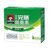 QUAKER 桂格 完膳營養素-腫瘤配方*6入(禮盒)