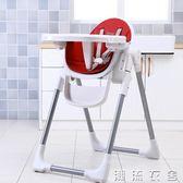寶寶吃飯餐椅兒童餐椅寶寶餐椅 寶寶椅子餐桌椅嬰兒餐椅吃飯座椅   潮流衣舍