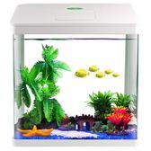 小型金魚缸家用小魚缸迷你水族箱桌面生態魚缸免換水懶人魚缸造景JD CY潮流站
