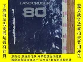 二手書博民逛書店1994年罕見豐田 TOYOTA Land Cruiser 吉普