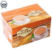 玄米紅茶拿鐵 量販盒 68入