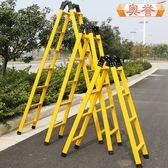 奧譽加厚2米關節梯子直馬兩用梯工程梯攀爬扶梯鋼管防滑人字梯具igo 智能生活館