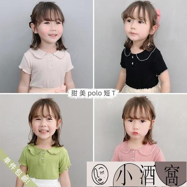 小孩短袖上衣 女童短袖t恤兒童上衣夏季彈力童裝女寶寶polo打底衫【小酒窩】