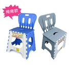 【大馬卡椅背折疊椅】耐重150KG 台灣製造 兩色可選 椅子 手提摺疊椅 收納椅 9004 [百貨通]