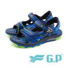 G.P (男)超緩震氣墊涼鞋-藍(另有黑)