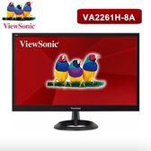 【免運費】Viewsonic 優派 VA2261H-8a 22型 顯示器 / HDMI / 三年保固