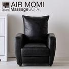 Lourdes皮質日式小沙發按摩椅(黑色)1633bk