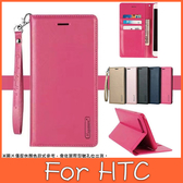 HTC Desire19S Desire19+ Desire12 Desire12+ 手機皮套 Hanman 真皮皮套 掀蓋殼 插卡 支架 掛繩 簡約