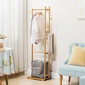 掛衣服的架子落地掛衣架臥室簡易現代簡約衣帽架正韓家用實木組裝ATF 「青木鋪子」